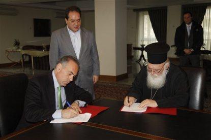 Σύμφωνο συνεργασίας συνυπέγραψαν ο Αρχιεπίσκοπος Ιερώνυμος και ο υπουργός Παιδείας